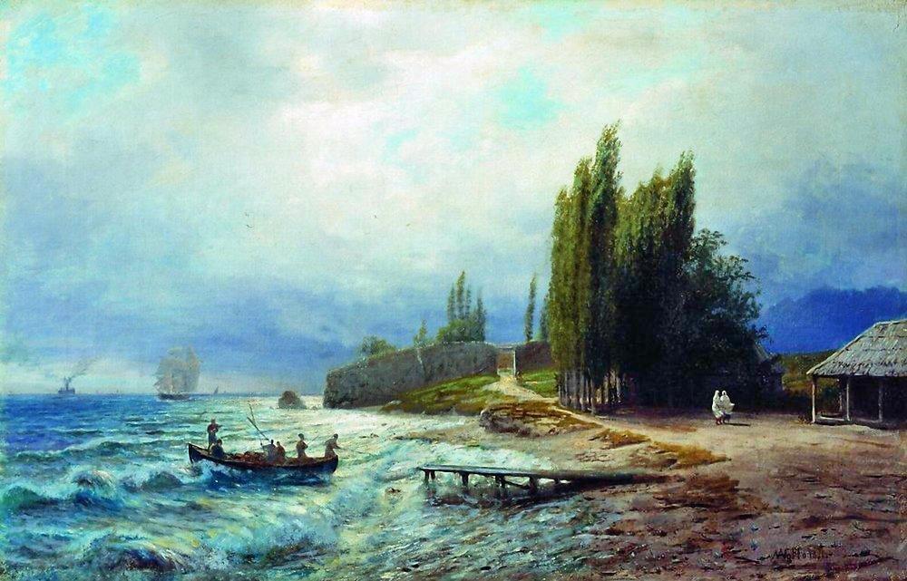 Landscape, 1871.