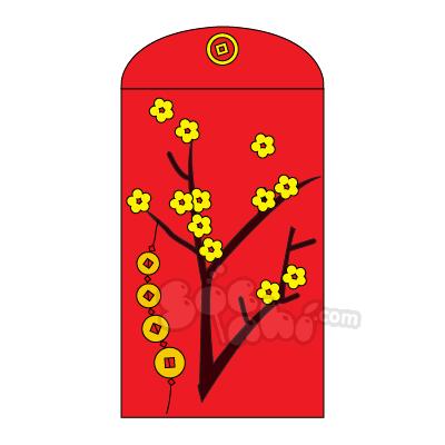 Bao Li Xi Clip Art.