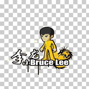 5 li Xiaolu PNG cliparts for free download.