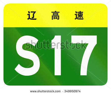 Liaoning Province Stock Photos, Royalty.