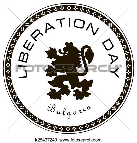 Stock Illustrations of Liberation Day Bulgaria k25437240.