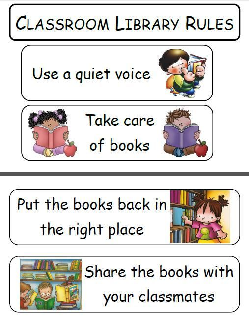 Library Rules Clipart (12+).