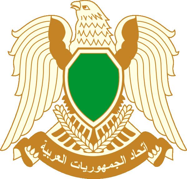 Coat Of Arms Of Libya Clip Art at Clker.com.