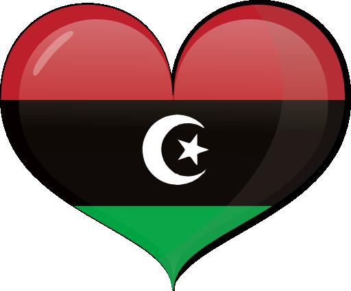 Libya Heart Flag Clipart.