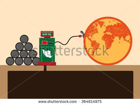 Gas Lift Stock Vectors & Vector Clip Art.