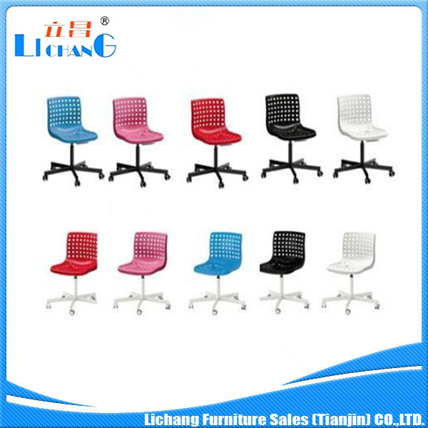 Gas Lift Chair, Gas Lift Chair Suppliers and Manufacturers at.