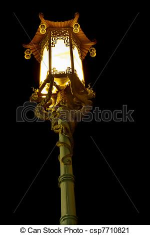 Stock Photography of Chinese Street Lamp with Dragon Sculptures at.