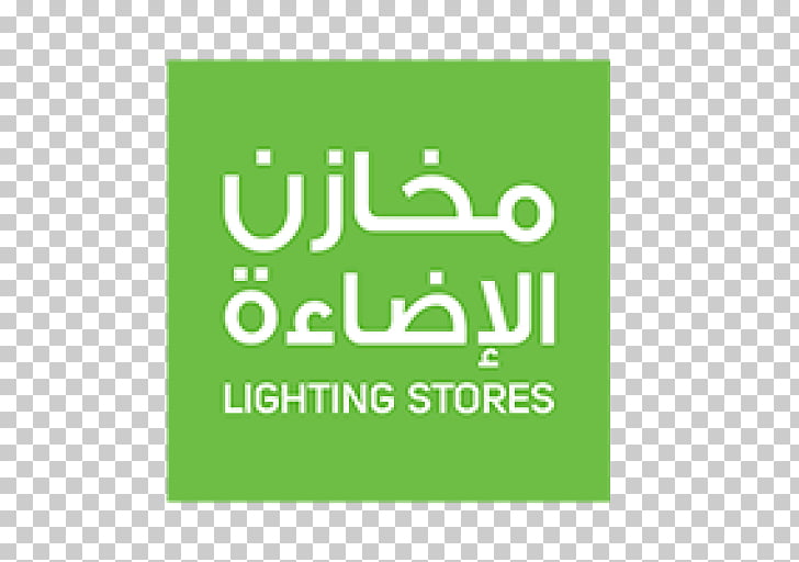 Logo Brand Adobe Lightroom Green, others PNG clipart.