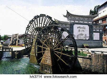 Stock Photo of water wheel,old town of Lijiang,Yunnan,China.