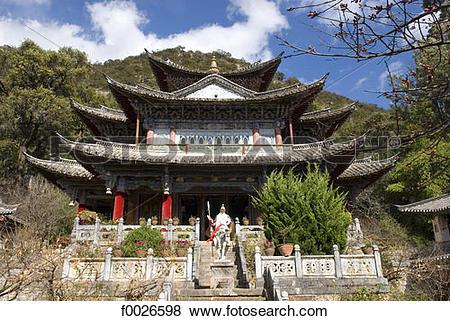 Pictures of China, Yunnan, Lijiang, black dragon pool Park, Taoist.