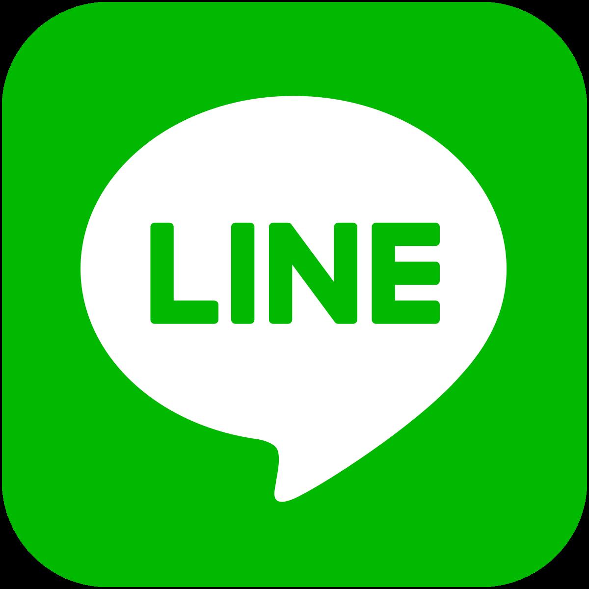 Line (software).
