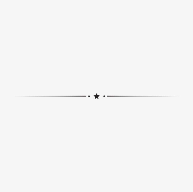 Simple Dividing Line PNG, Clipart, Dividing Clipart.