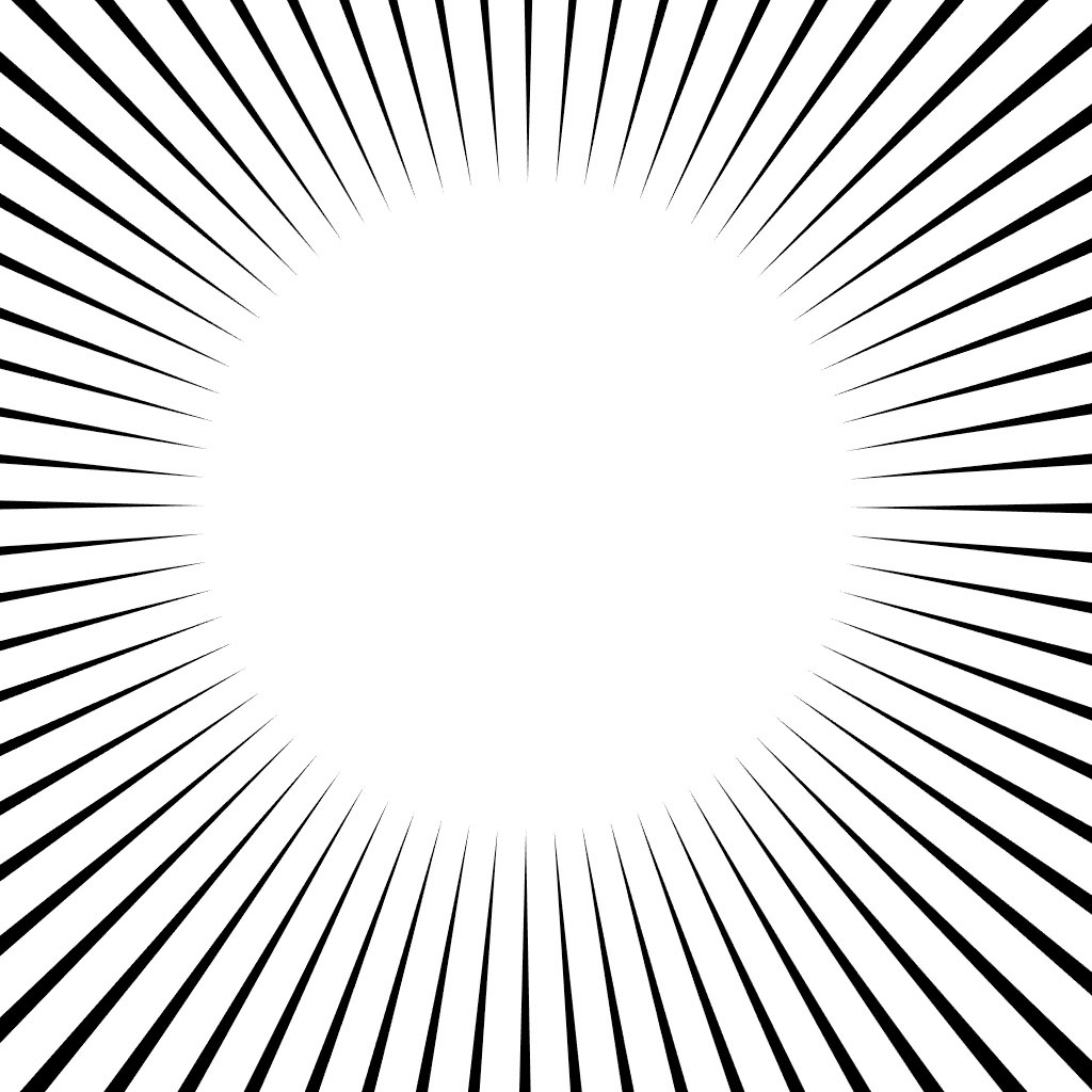 Speed Lines Png (+).