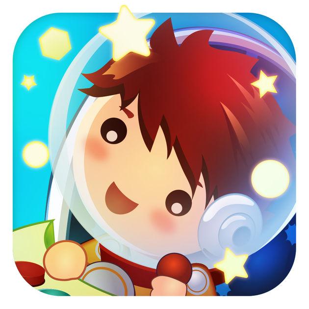 宇宙大冒险on the App Store.