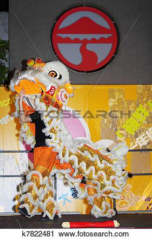 Stock Photography of Lingnan University NSO k7822481.