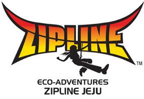 Ziplining Clipart.