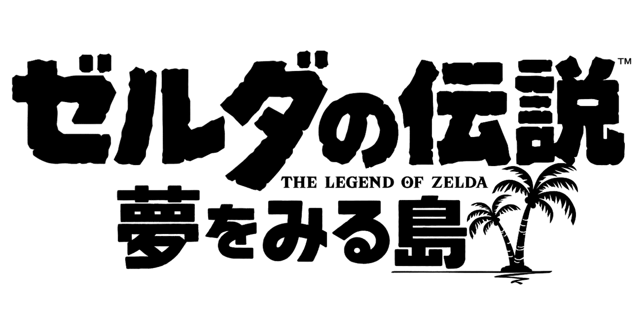 JP Game Logo.