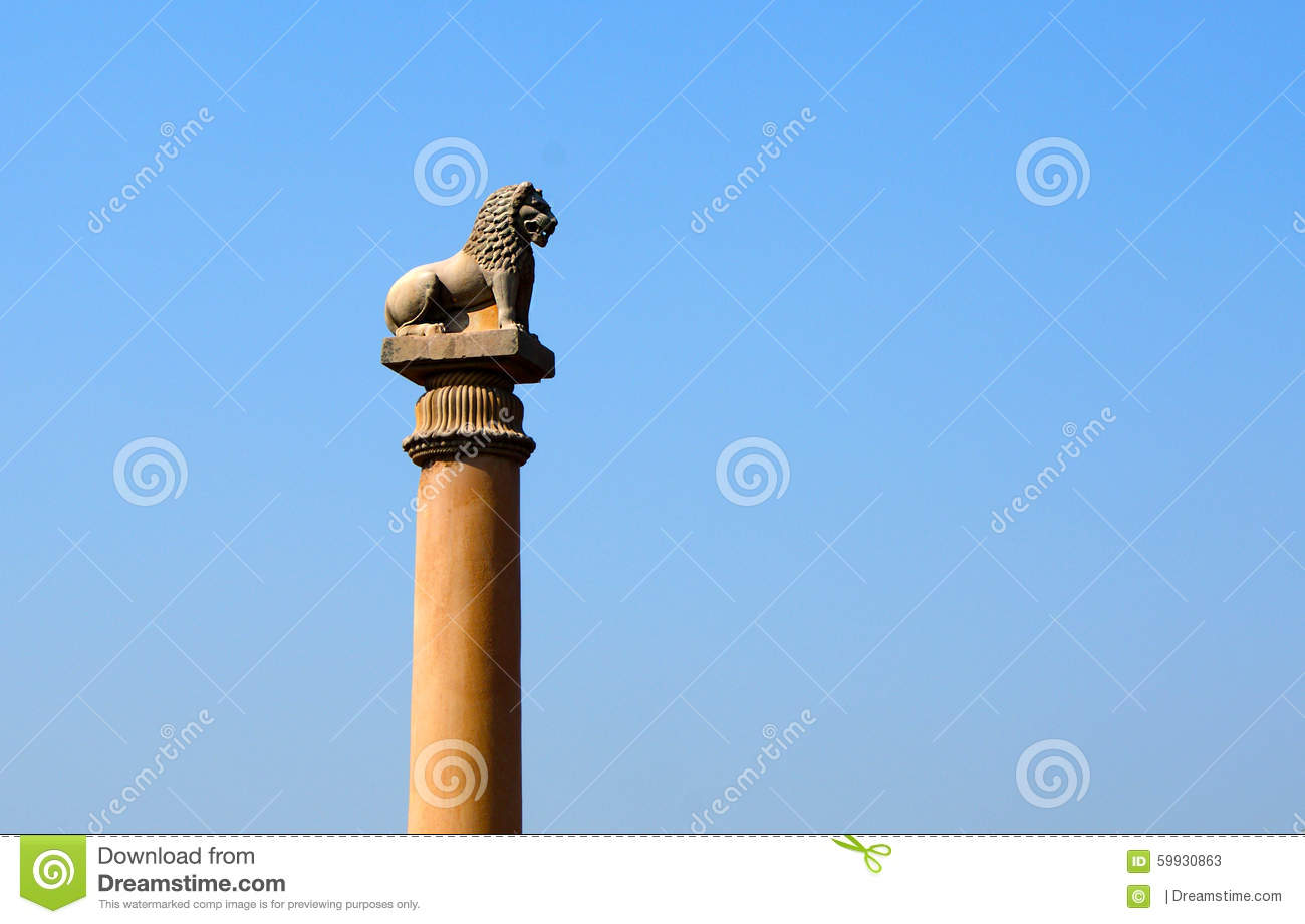 The Pillars Found At Vaishali With Single Lion Capital Ashoka.