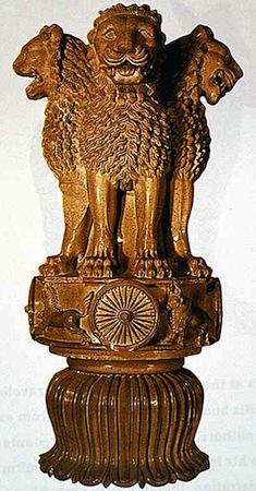 Lion Capital, Ashokan Pillar at Sarnath (article).