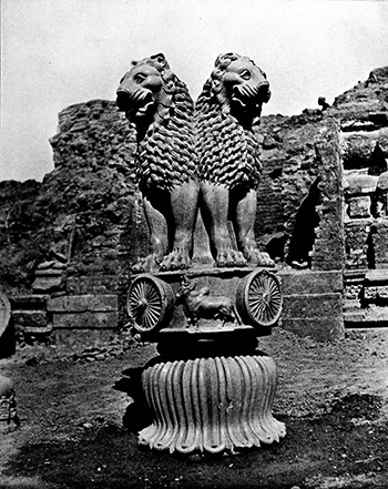 Lion Capital, Ashokan Pillar at Sarnath (article).