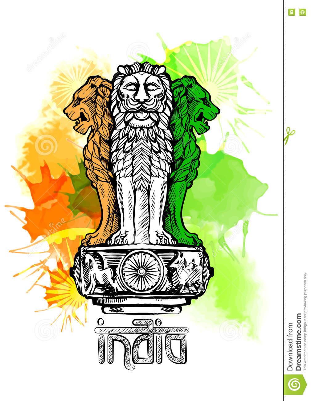 Lion Capital Of Ashoka In Indian Flag Color. Emblem Of India.