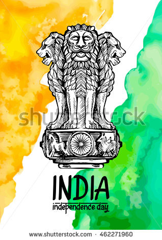 Lion Capital Of Ashoka Stock Images, Royalty.