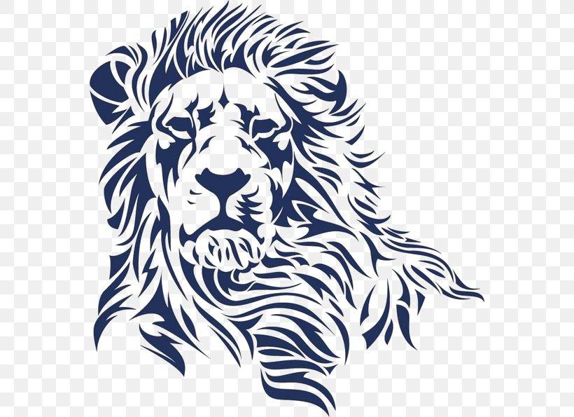 Lion\'s Head Logo Clip Art, PNG, 564x595px, Lionhead Rabbit.