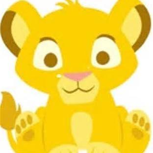 Lion King Baby Shower Clip Art.