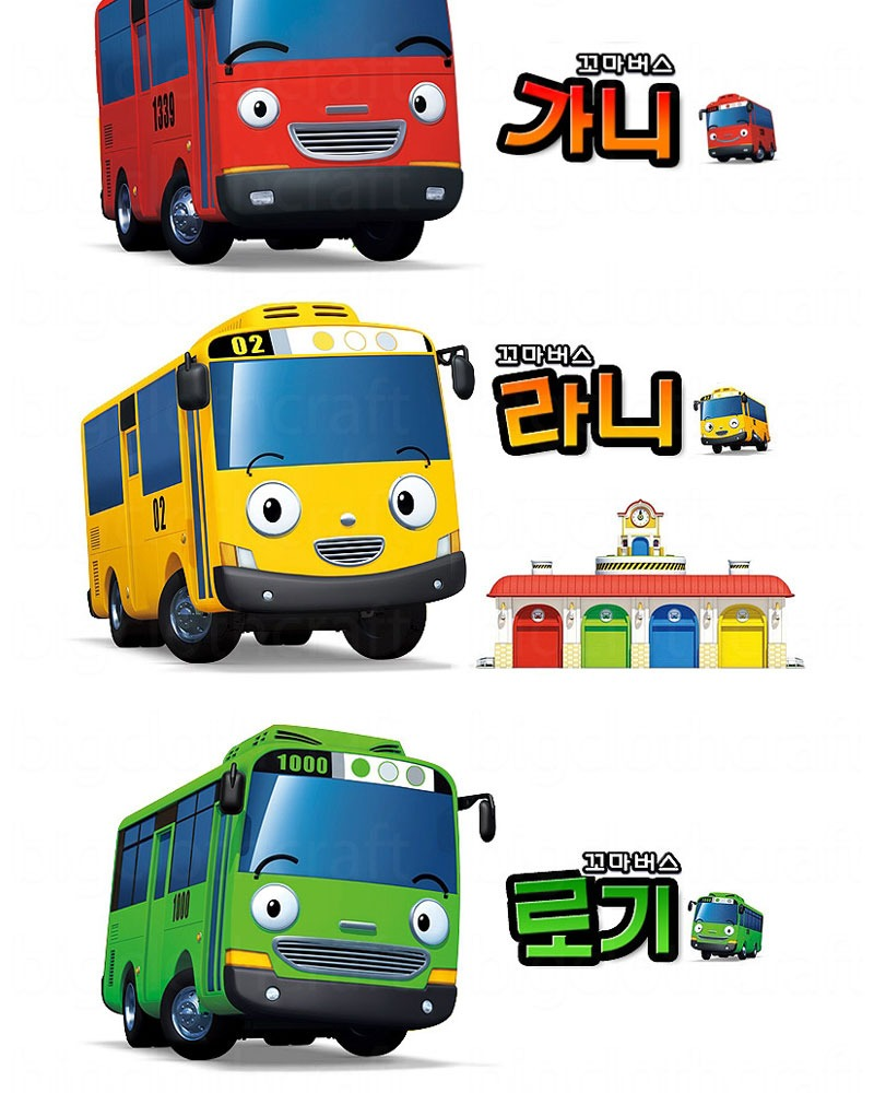 The Little Bus TAYO Diecast Metal MINI Toy 4pcs Set.