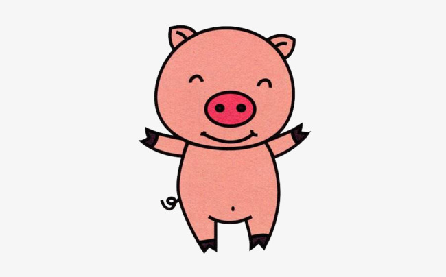 11269 Pig free clipart.