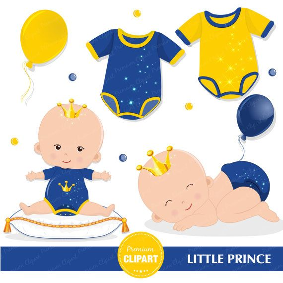 Prince baby shower clipart baby prince clipart prince baby.