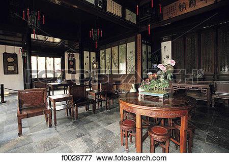 Picture of China, Jiangsu, Suzhou, house.