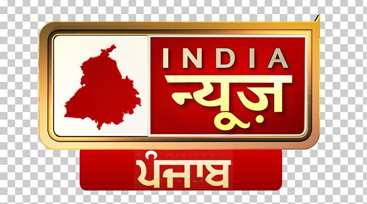 Haryana Punjab India News Live Television Itv Network PNG.