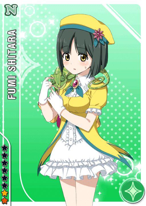 Idolized Fumi Shitara (No 74).