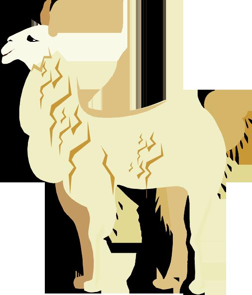 Llama Clipart.