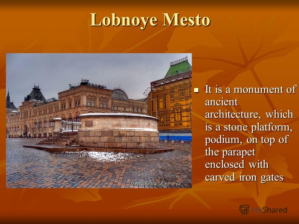 """Презентация на тему: """"Moscow Attractions The work of the student 7."""