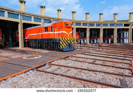 Train Round House Stock Photos, Royalty.