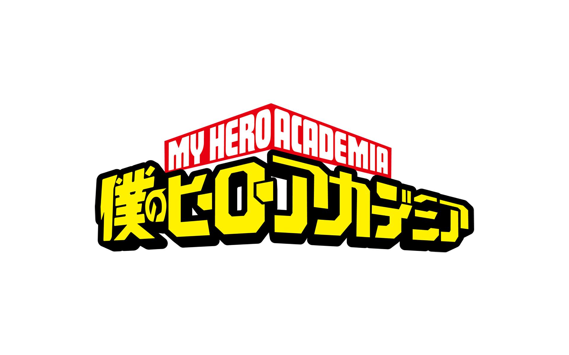 My Hero Academia Logo Png Group (+), HD Png.