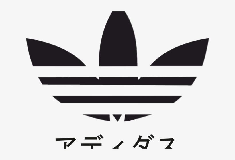 Adidas Clipart Japan.