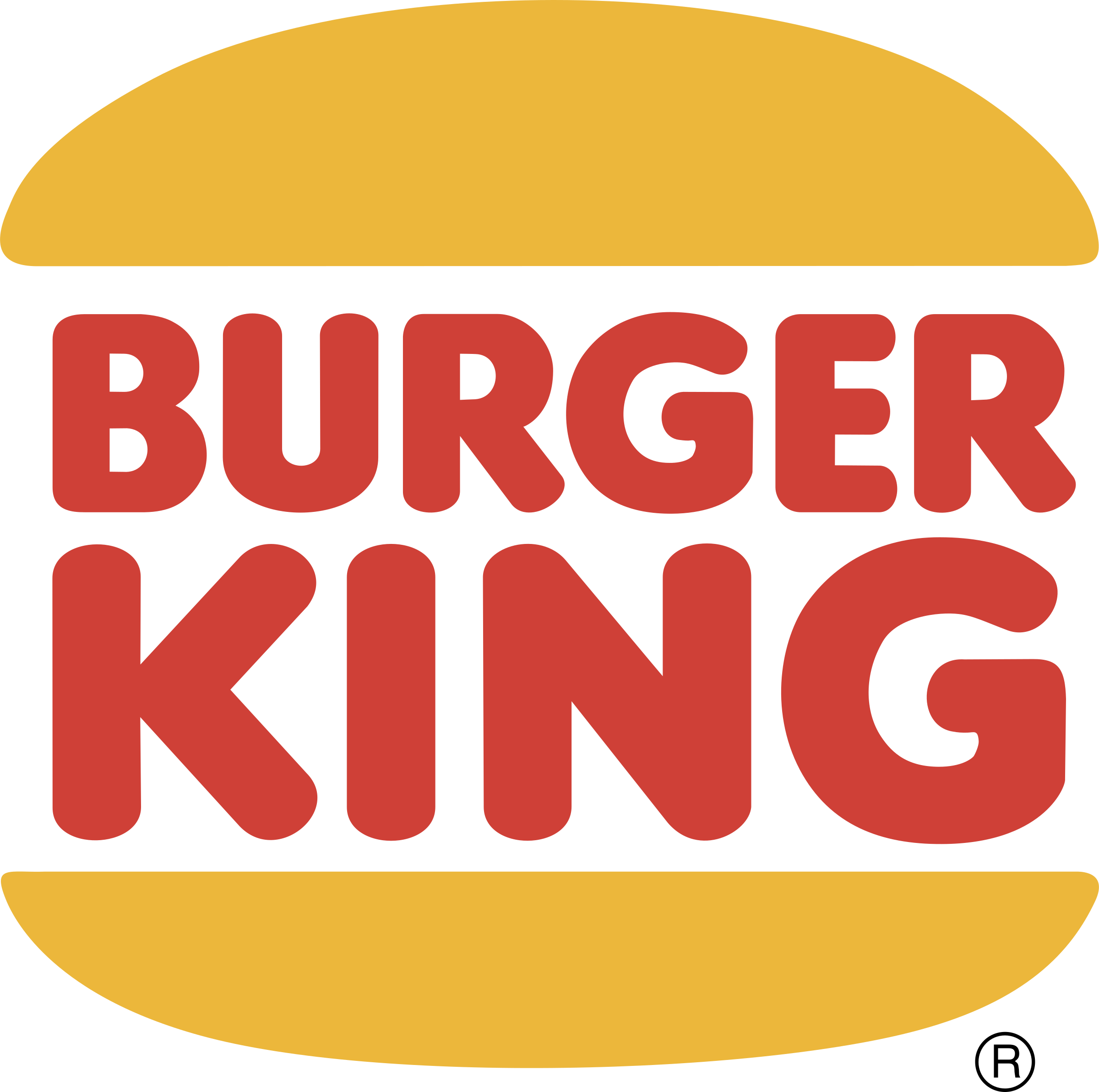Burger King 2 Logo PNG Transparent & SVG Vector.