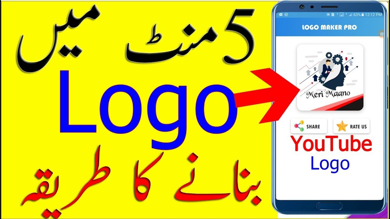 How To Make A YouTube Logo WITHOUT Photoshop.