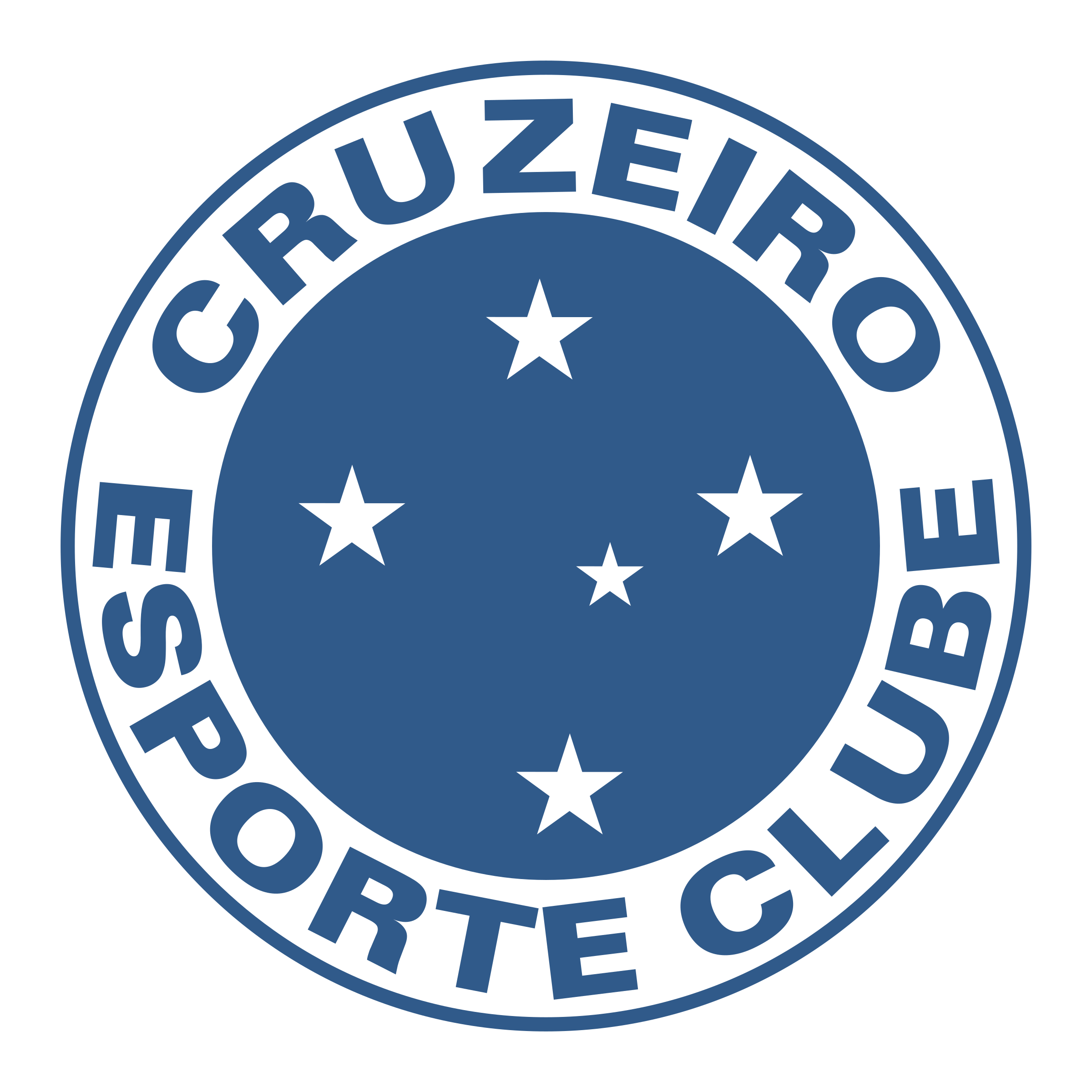 Cruzeiro 7934 Logo PNG Transparent & SVG Vector.