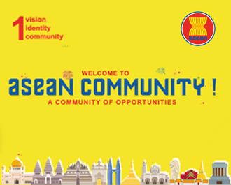 Logo design competition for ASEAN 2020 Year of Identity.