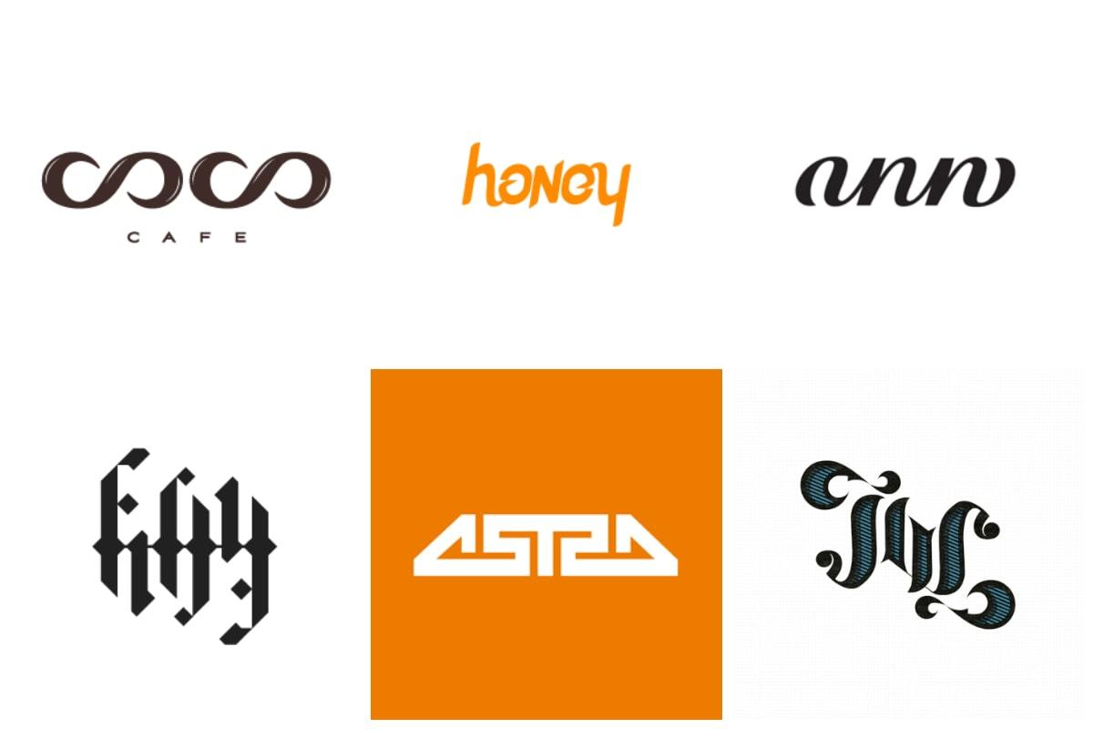 25 Creative Examples of Ambigram Logo Designs.