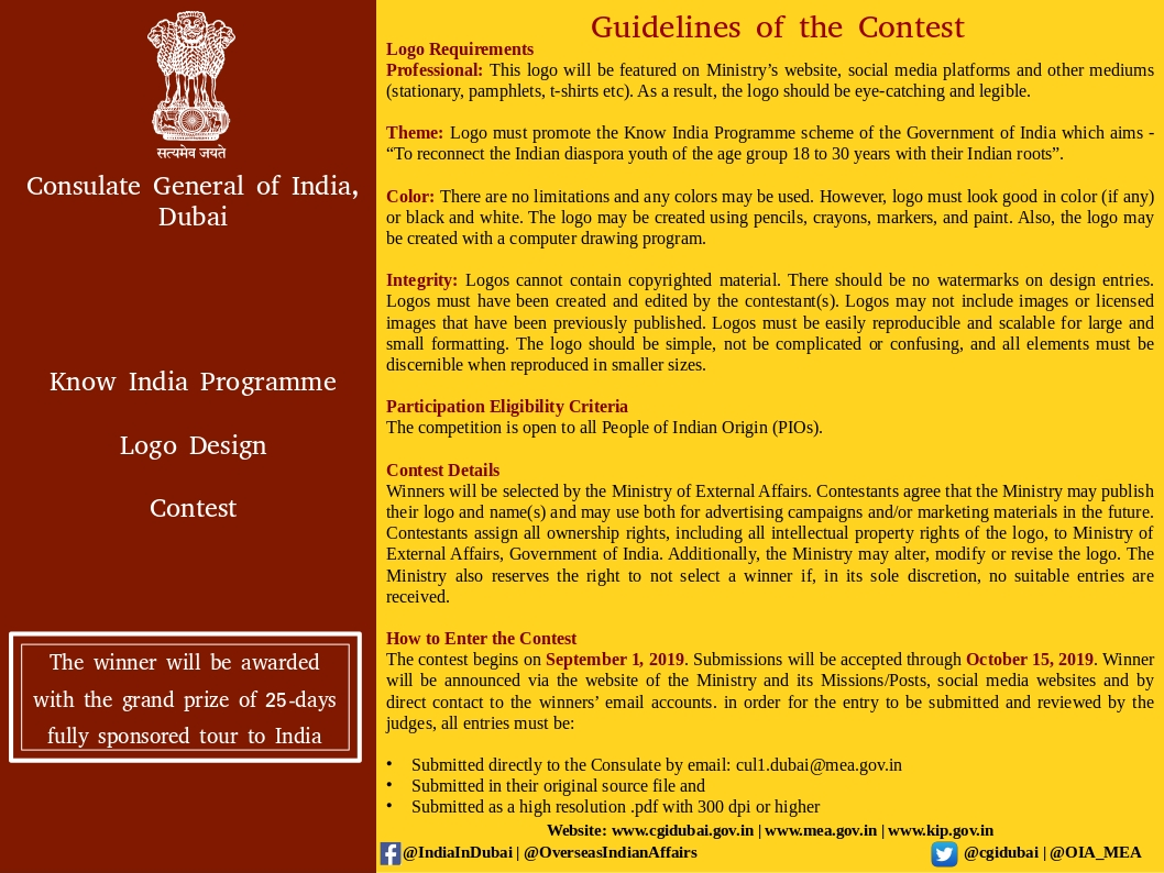 Consulate General of India.