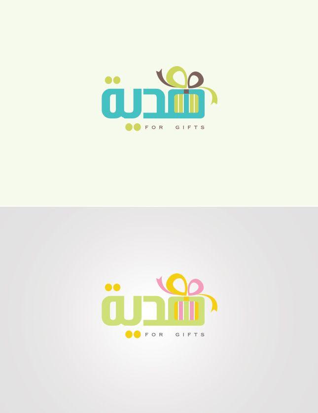 logo #gifts.