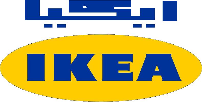 Download Free png IKEA Logo (شعار شركة.