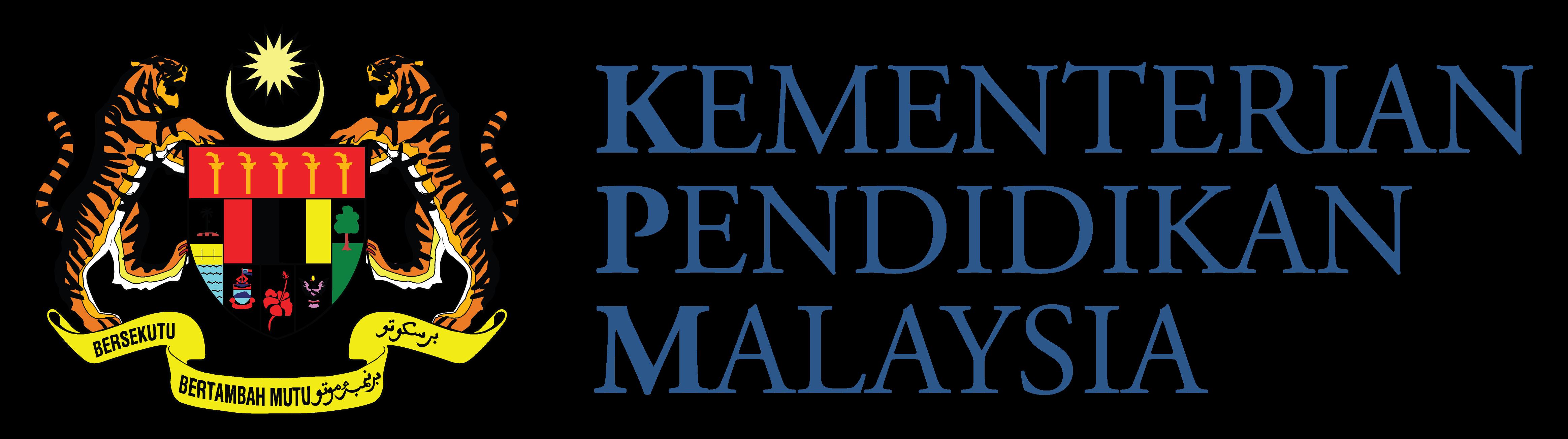 Logo Jata Negara ~ icon.
