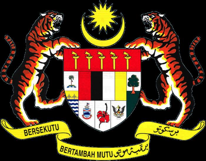 Jata Negara Logo Png Vector, Clipart, PSD.