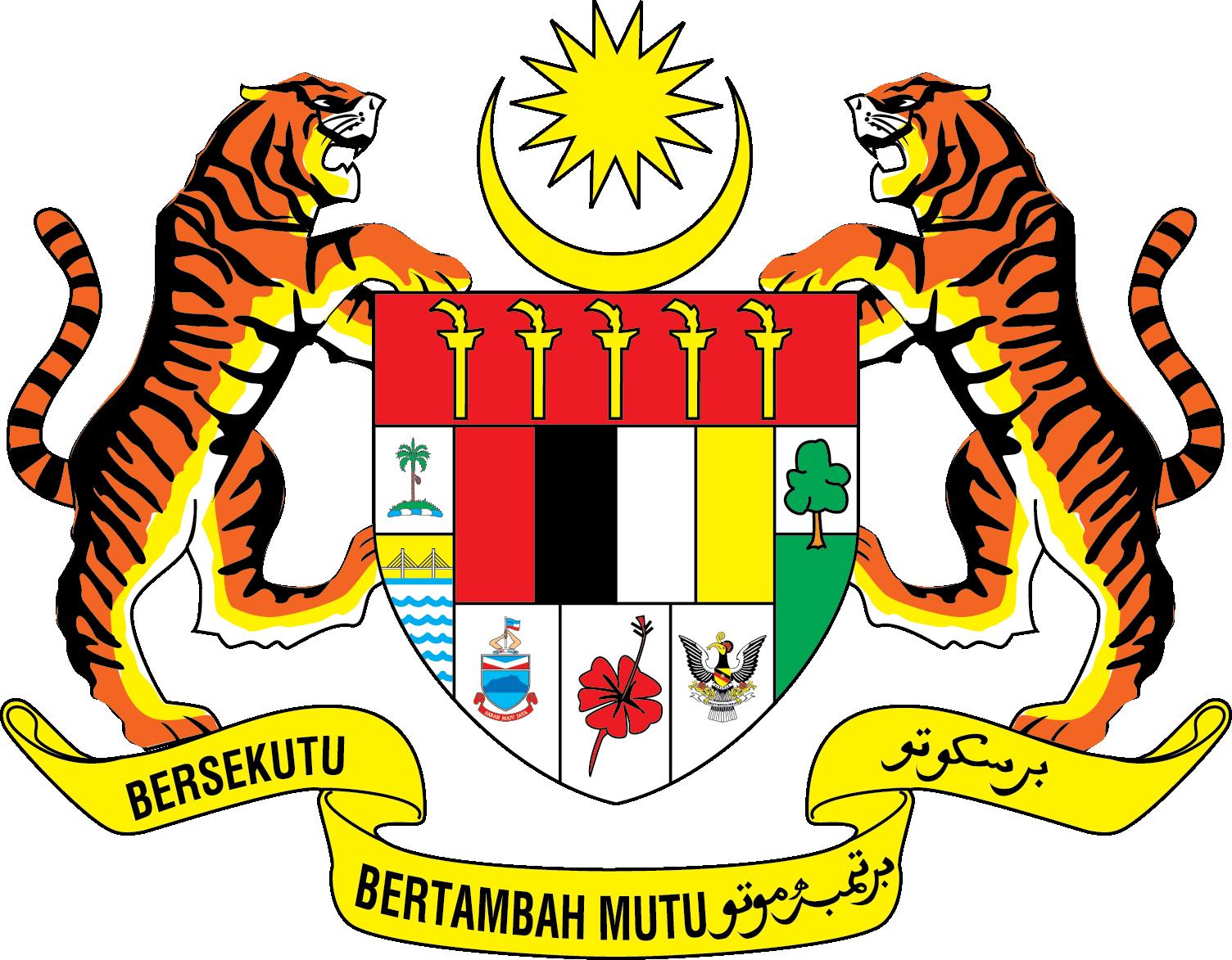 Logo jata negara png 4 » PNG Image.